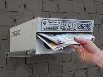 caixas-de-correio-para-paredes-muros