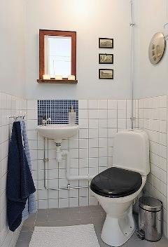 Decora O Para Banheiro Pequeno E Simples Decorando Casas