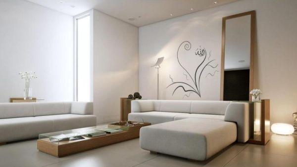 Decoração minimalista Elegância e sofisticação