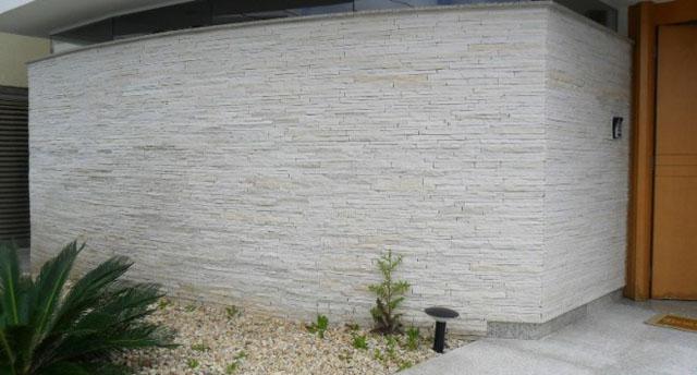 Fachadas de muros com revestimentos