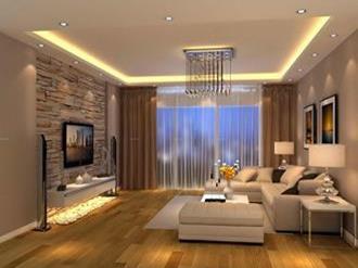 Tend ncias para sala de estar 2018 decorando casas for Modelos de salas de estar para casas